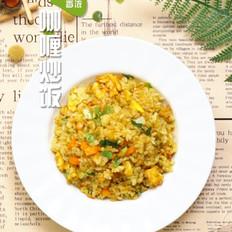 咖喱炒饭-养生文化网