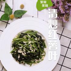 清炒红薯叶-养生文化网