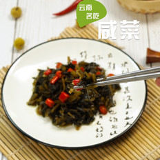 咸菜-养生文化网