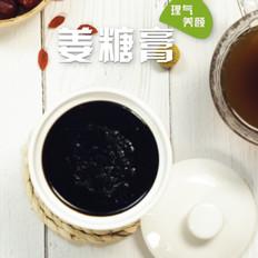 姜糖糕-养生文化网