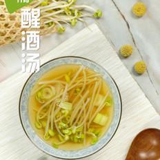 醒酒汤-养生文化网