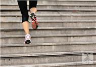 爬楼梯多少层能减肥